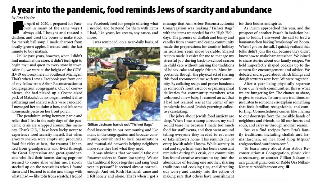 Washtenaw Jewish News article